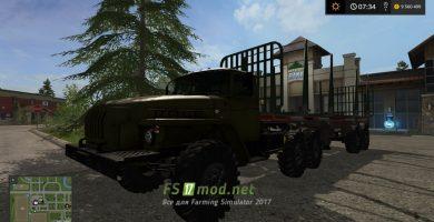 Мод УРАЛ лесовоз для Farming Simulator 2017
