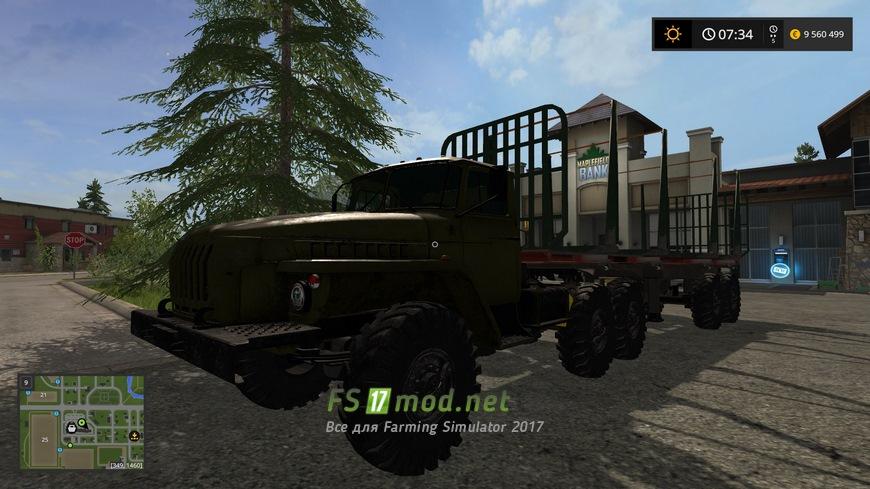 скачать мод урал для farming simulator 2017