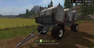 Бочки для молока и воды в Farming Simulator 2017