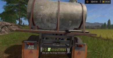 Farming Simulator 2017: мод бочек для воды