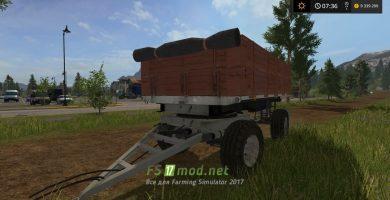 Мод BSS P93S для FS 2015