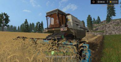 Мод Fortschritt E 516 B: зерноуборочный комбайн