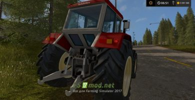 Schlueter 1500 TVL для Farming Simulator 2017