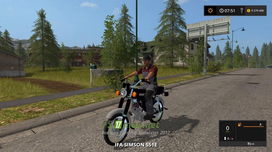 скачать мод на мотоцикл для Farming Simulator 2017 - фото 6