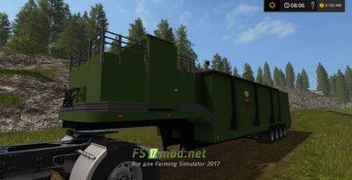 Мод дробилки для Farming Simulator 2017