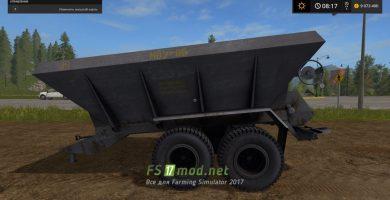 Мод прицепа MVU8 для FS 2017