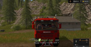 Scania P420 mods FS 2017
