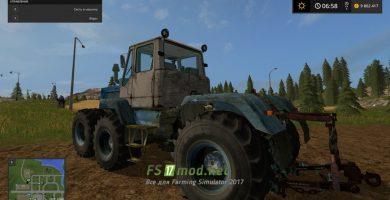 Мод трактора Т-150 Prototypе