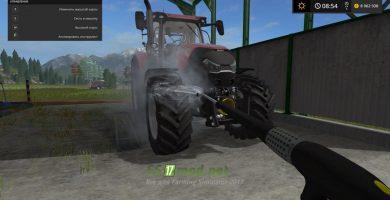 Мойка для тракторов и другой техники в FS 2017