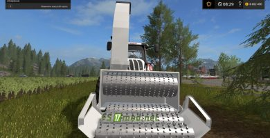 WOOD CRUSHER для Farming Simulator 2017