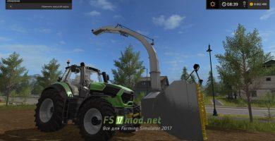 Silage Cutter для Farming Simulator 2017