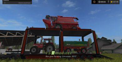 большой прицеп для транспортировки техники в  Farming Simulator 2017