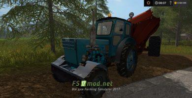 Т-40 АМ для Farming Simulator 2017