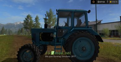 MTZ-82 UK для Farming Simulator 2017