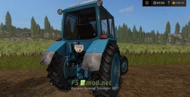 Мод трактора MTZ-82 UK