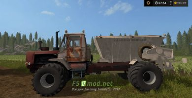 Фото мода T150 Fertiliser Spreader WSB