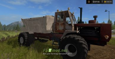 T150 Sprayer LS17