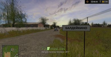 Балдейкино для Farming Simulator 2017