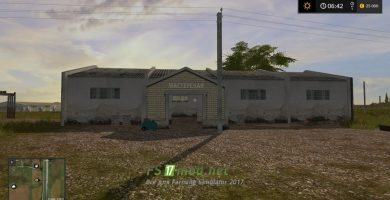 «Перестройка» для Farming Simulator 2017