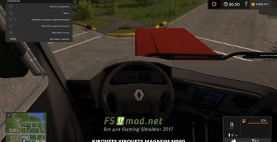 Трактора KIROVETS MAGNUM M560 для Farming Simulator 2017