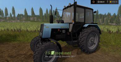 Мод МТЗ-1025