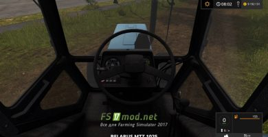 Мод трактора МТЗ-1025 для Farming Simulator 2017