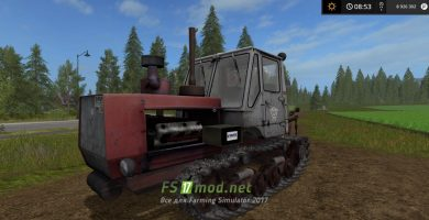 T-150 на гусеницах для Farming Simulator 2017