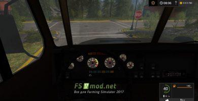 Мод Урал 4320 для Farming Simulator 2017