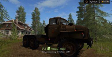 Мод Урал 4320