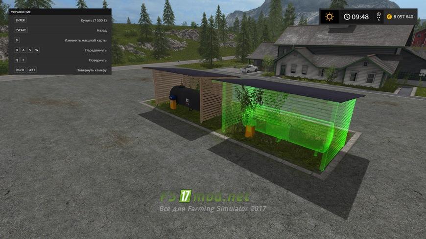 Скачать мод объекты для farming simulator 2017