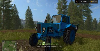 МТЗ 80 для Farming Simulator 2017