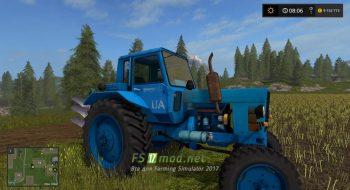 Трактор МТЗ 80 для FS 17