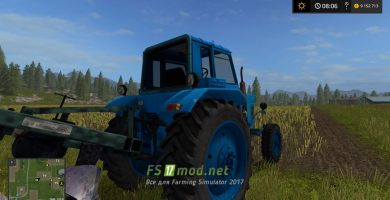 МТЗ 80 для Фермер Симулятор 2017
