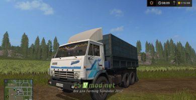 Kamaz 5320WR