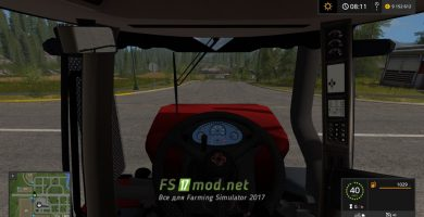 Кировец-9450 для Farming Simulator 2017