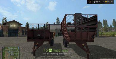 ПИМ-20 и РОУ-6 для Farming Simulator 2017