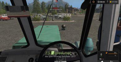 T-150K (TO-25) «Погрузчик» для Farming Simulator 2017