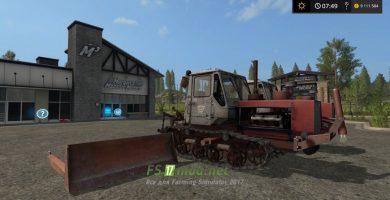 Трактор ХТЗ Т150-09 для FS 17