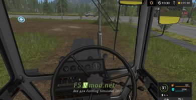 МТЗ-80Х для FS 17