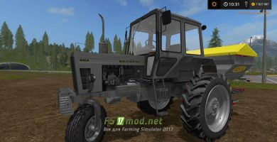 Мод трактора МТЗ-80Х