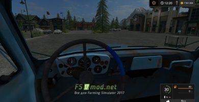бензовоз ГАЗ-53 для FS 2017