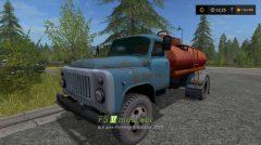 Мод ГАЗ-53 с цистерной для Farming Simulator 2017