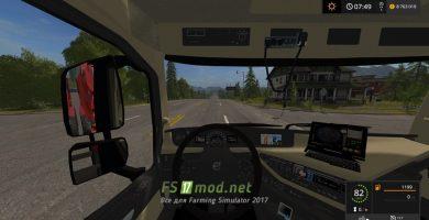 FSMT Volvo