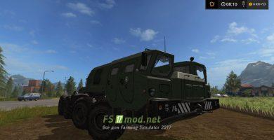 MAZ 7310 mods