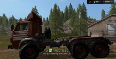 Kamaz 5320 для игры Farming Simulator 2017