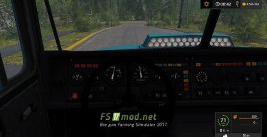 КрАЗ 6510 для Farming Simulator 2017