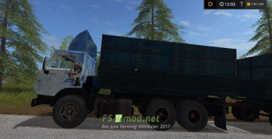 FS17 Kamaz 5320 WR