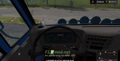 kamaz 65116 mods