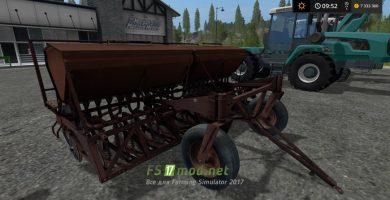 Сеялка СЗП-3.6 для FS 17