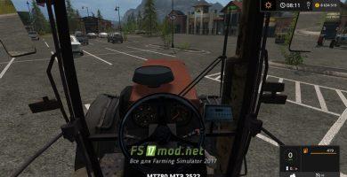 mtz 2522DV FS17